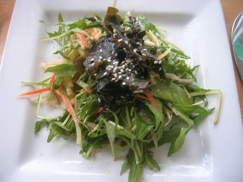 The Asian Mizuna Salad  at Leaf Vegetarian