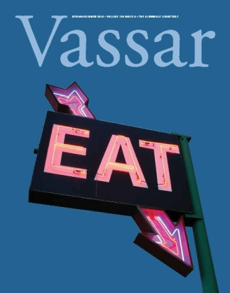 The Vassar Eat Issue